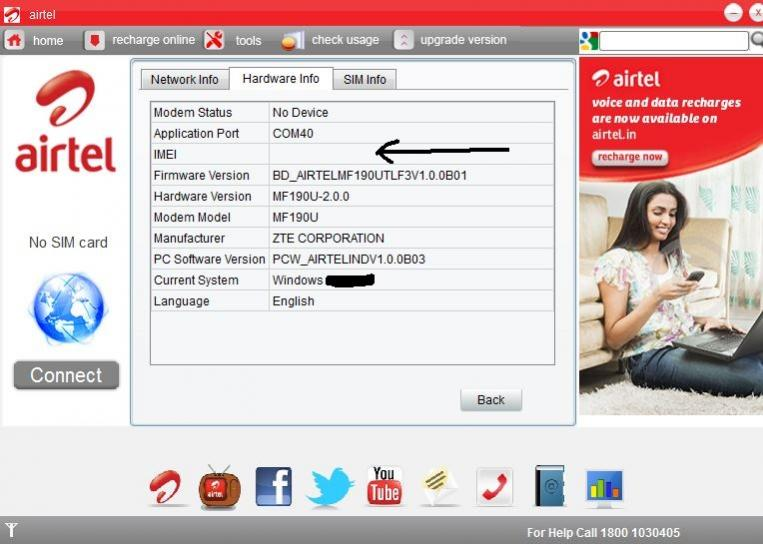 DC-Unlocker - ZTE Qualcomm modems Flasher - DC-unlocker
